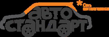 logo avtostandart