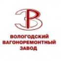 logo vrz